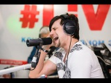Дмитрий Колдун Поцелуй меня (#LIVE Авторадио)