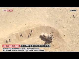 САА после освобождения завода под Дамаском добивает ИГИЛ в пустыне