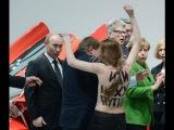 Путин - иди на хуй ! Zwischenfall mit Menschenrechtsaktivistinnen. Putin. Merke.