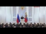 Самые яркие цитаты Путина из послания Федеральному собранию