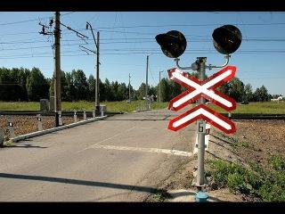 Железнодорожный переезд: за какие нарушения можно быть оштрафованным или лишиться прав?