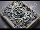 Блокнот стимпанк. МК. Скрапбукинг. Steampunk notebook. Master Class. Scrapbooking.