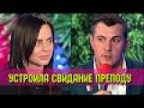 Дом-2 Свежие Новости на 21 апреля 2016 Раньше Эфиров (21.04.2016)