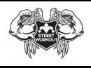 Самые легкие элементы на турнике по мнению Crazy street workout