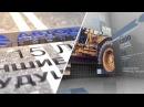 Презентационное видео ОАО ДСК Автобан
