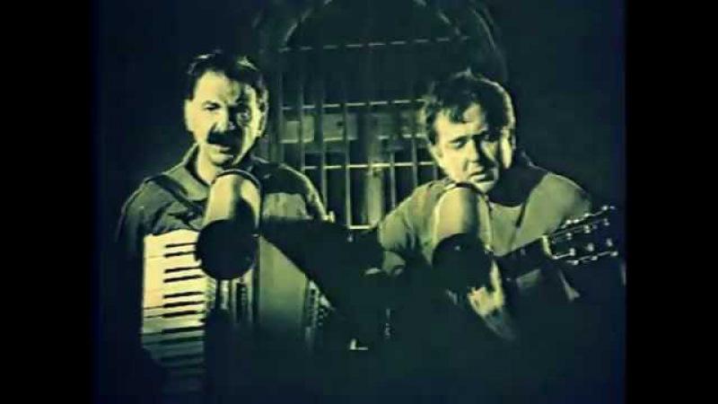 Городок (1993) куплеты Жил-был Николка, самодержец всей Руси..