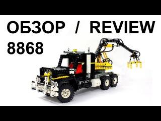 Lego Technic 8868 Claw Rig Truck Review – Грузовик с клешней – Легенды Лего Техник – Обзор №10