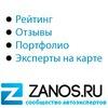 ZANOS.RU - автоэксперты. Подбор и проверка авто.