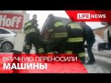 Спасатели вручную переносили машины, чтобы подъехать к горящему дому