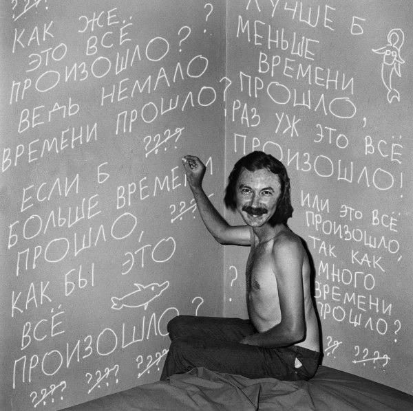 Фото №407176942 со страницы Виталия Семергея