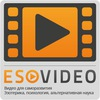 EsoVideo. Видео для саморазвития