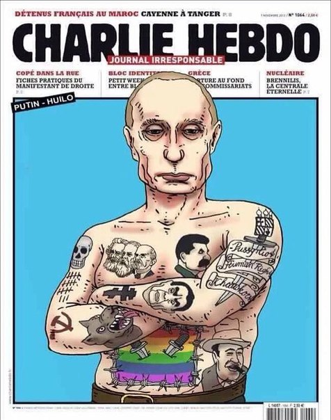 Путинский фэн-клаб - Страница 31 7aivPkqDKVA
