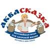 АкваСказка - питьевая вода с доставкой