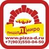 Пицца Д'Миро