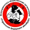 Украинская федерация айкибудо