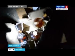 """""""Россия-1 Нарьян-Мар"""" Будьте осторожны, в Ненецком АО суррогат, есть жертвы!"""