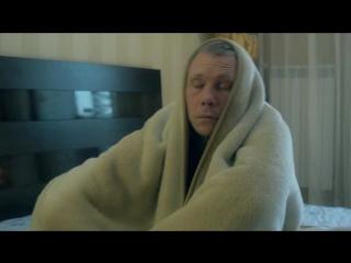 Премьера. Нигатив(Триада) - Не выспался