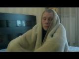 Премьера. Нигатив (Триада) - Не выспался