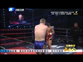 """中國""""死神""""方便 七连击KO白俄羅斯拳手"""