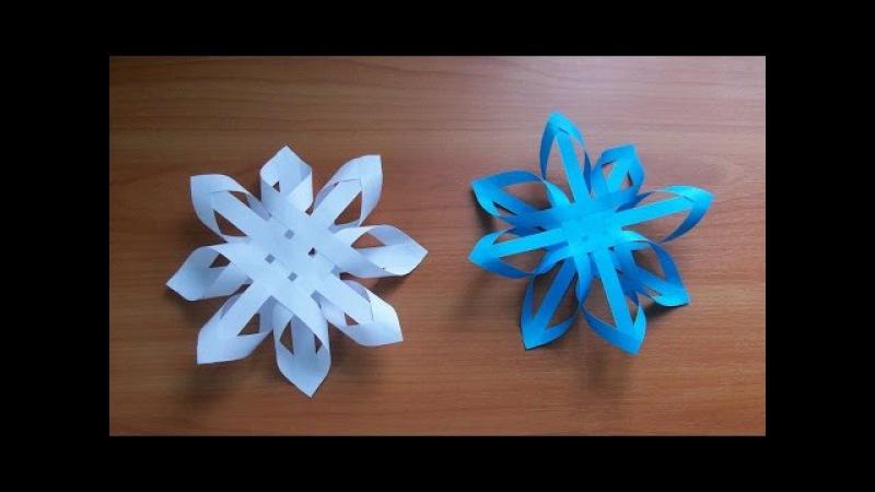 Поделки на Новый Год. Как Сделать Объемную Снежинку из Бумаги Своими Руками. 3D Paper Snowflake