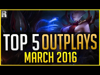 ® Top 5 Outplays | March, 2016 (League of Legends)