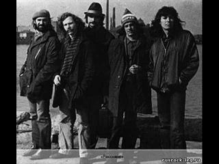 Россияне (Rusos/Russians) - Будет день (Es El Día/Is the Day) (1983 Russia Heavy Psych)