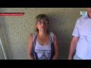 1 августа 2016. Ясиноватая. ГК Донбассгазвосстановит газоснабжение пострадавшим от артобстрела абонента ...
