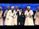 Александр Розенбаум и Кубанский казачий хор - Есаул