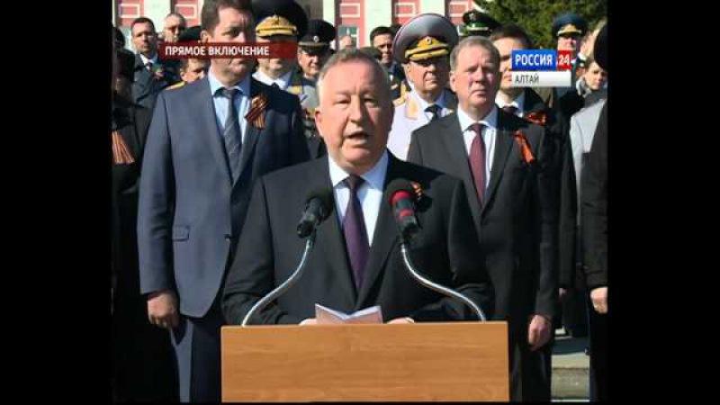 «Россия 24» трансляция 9 Мая в Барнауле. Парад Победы на площади Советов