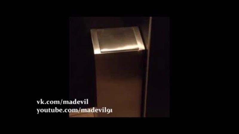 MADEVIL - Церковная урна |MMV 86