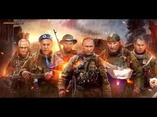 Брежнев -  Enjoykin ВОИНЫ СВЕТА, ДОБРА и СВОБОДЫ !!! ★ РОДИНУ ЗАЩИЩАТЬ !!!