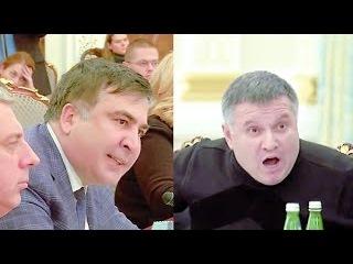 Видео ссоры Авакова и Саакашвили: коубы и мемы