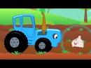 Песенки для детей - Синий трактор - Овощи - Как сказал профессор кислых щей