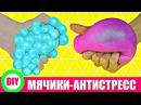 DIY| МЯЧИКИ-АНТИСТРЕСС🔹БЛЕСТЯЩИЙ ГРАДИЕНТ ИЗ ЛИЗУНОВ|How to Make Slime Stress Balls