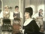 Зоя Виноградова, Владимир Капула Дуэт Атуевой и Тишки из мюзикла