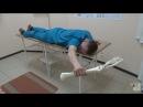 Как убрать напряжение и боль в трапеции Упражнения для трапеции