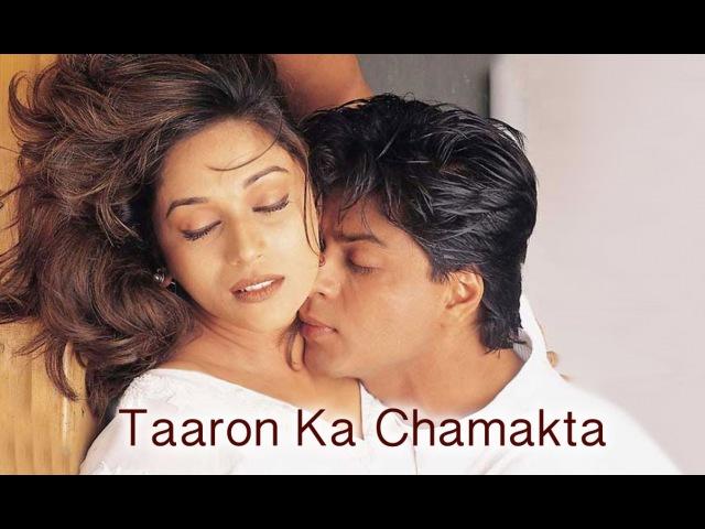 Taaron Ka Chamakta (Official Video Song)   Hum Tumhare Hain Sanam   Madhuri Dixit   Shah Rukh Khan