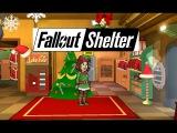Новогоднее обновление Fallout Shelter и поздравление от Happy Geek