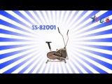 Орбитрек механический USA Style-82001