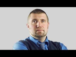 Дмитрий Потапенко: Внутреннее напряжение растет - Эхо Москвы 18 декабря 2015