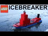 Lego Technic Arctic Icebreaker + GoPro / Лего Техник Арктический Ледокол