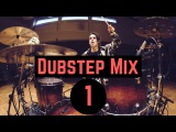 Dubstep Mix 1 Matt McGuire Drum Cover