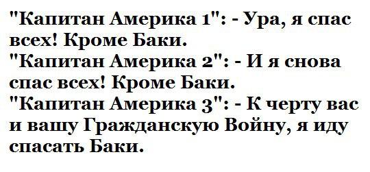 https://pp.vk.me/c631225/v631225031/30ebf/_8fM-wUuhG8.jpg