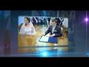 АНОНС, взрыв текста - ставится в начало свадебного фильма