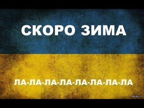 Украина обеспечена углем дефицитных марок на 45-50 дней, - Демчишин - Цензор.НЕТ 2470