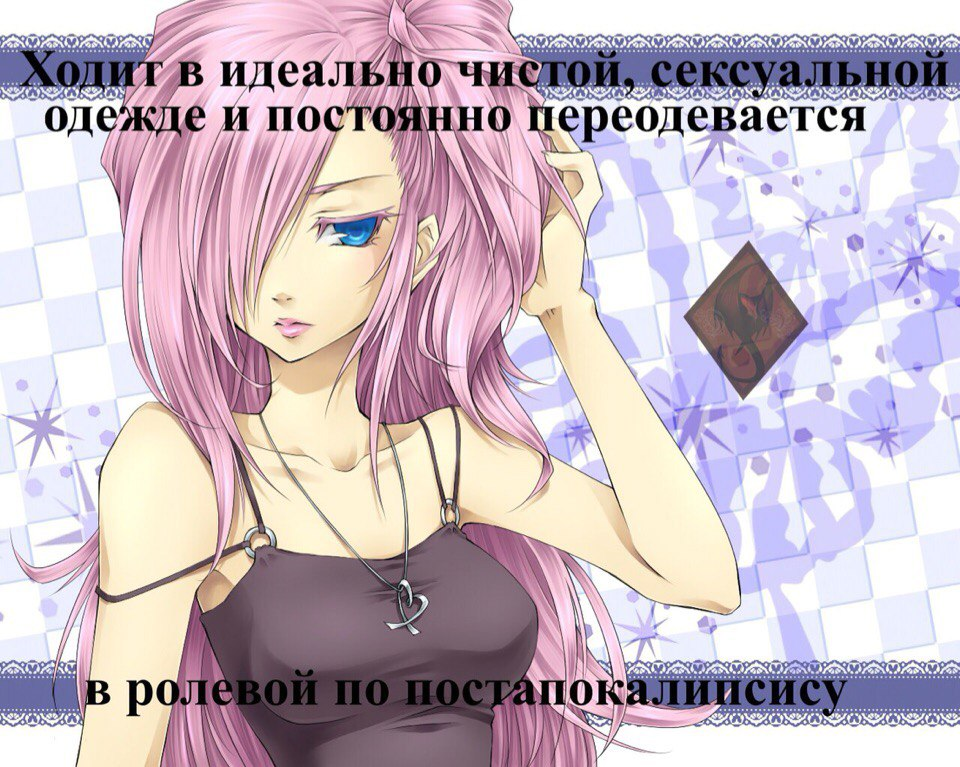 https://pp.vk.me/c631225/v631225055/4d32f/ooX-MhFqyRM.jpg