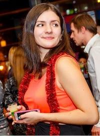 Елизавета Гладкова