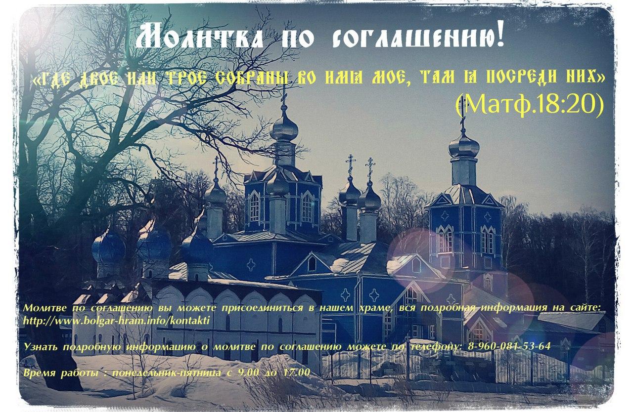 Nyu_kIqzots.jpg
