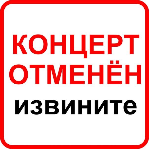 Афиша Коломна Вася Васин (КИРПИЧИ) в арт-клубе Хаммер!