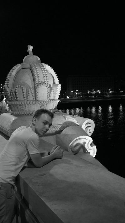 Andrey Ya